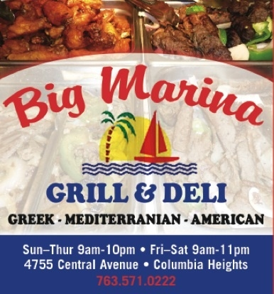 Buy One, Get One Free at Big Marina!