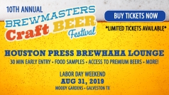 Exclusive Tickets to Houston Press BrewHaHa Lounge